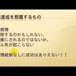 ファニーガイ的マインドセット-話し方(感情統制①)