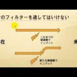 マインドセット(学び方)