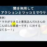 ウケる編(サービス精神その2)
