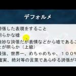ウケる編(サービス精神その3)