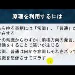 ウケる編(サービス精神その4)